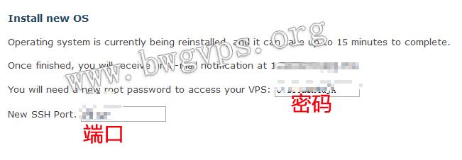 BandwagonHost搬瓦工VPS重新安装Linux系统操作过程