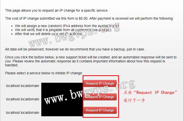 购买新的Ipv4地址解决搬瓦工IP被墙