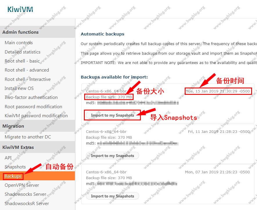 搬瓦工自动备份-搬瓦工 KiwiVM 面板新增(Backups)自动备份功能