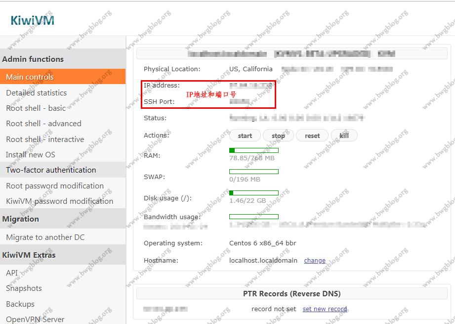 搬瓦工教程-搬瓦工 VPS 查看 IP 地址、获取 SSH 端口和 root 密码的方法