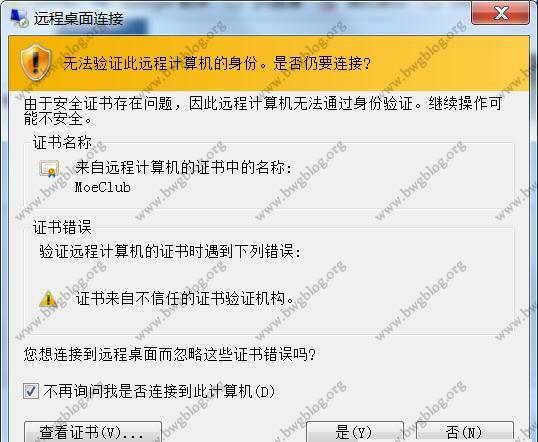 搬瓦工教程-搬瓦工VPS安装Windows系统