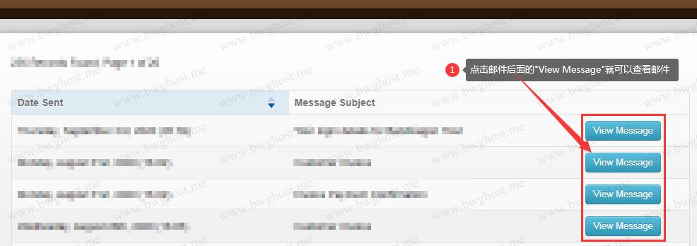 收不到搬瓦工发来的邮件怎么办