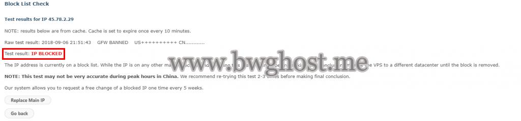 搬瓦工 IP 正常但是 SSH 连接不上的原因和解决办法