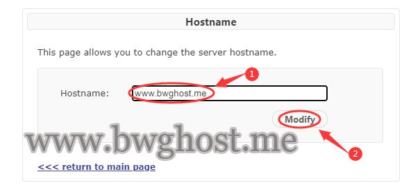 搬瓦工修改 VPS 主机名(HostName)的方法